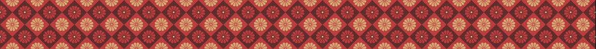 豪華な菊格子の罫線ライン素材